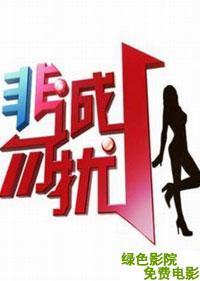 江苏卫视非诚勿扰2010年