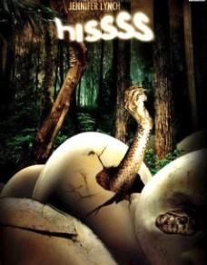 欲蛇/美女蛇