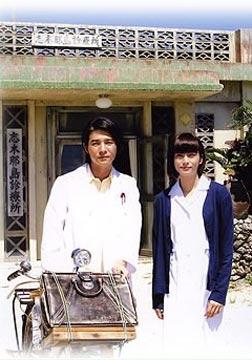五岛医生诊疗所2006