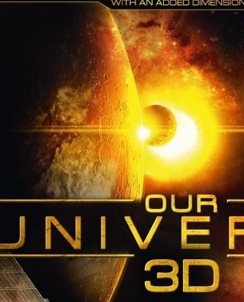 我们的宇宙