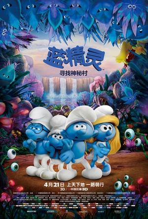 蓝精灵3:寻找神秘村/蓝精灵:寻找神秘村 [修复版]