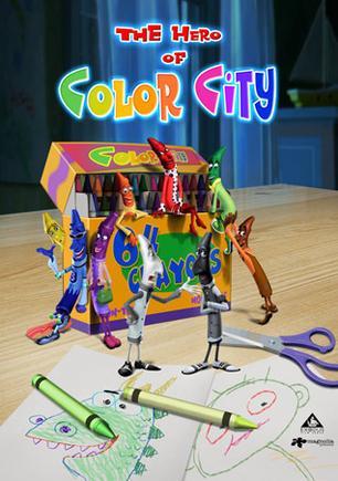 小蜡笔们的彩色世界大冒险