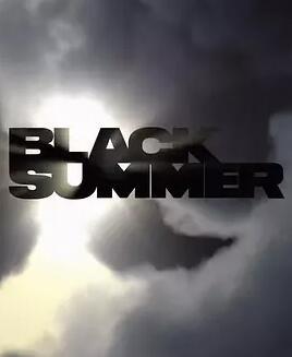 黑夏第一季/黑夏第1季