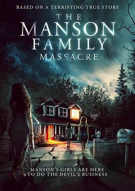曼森家庭大屠杀