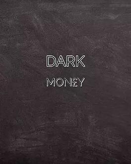 黑心钱第一季