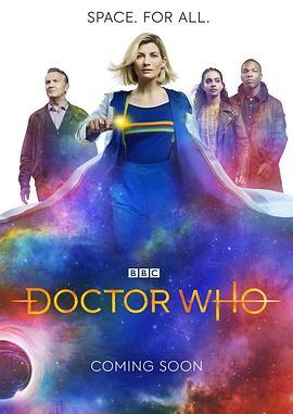 神秘博士第十二季/神秘博士第12季