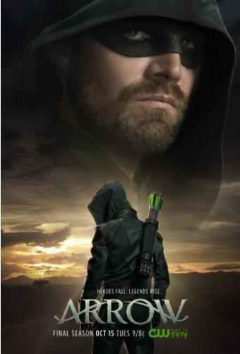绿箭侠第八季