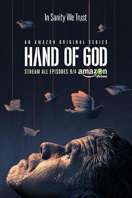 上帝之手第一季/上帝之手第一季神的旨意/神的旨意第1季