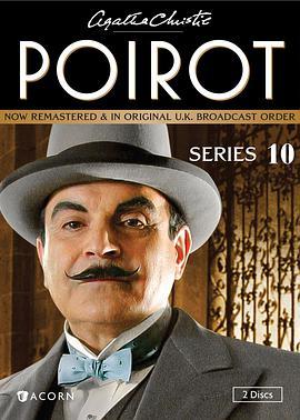 大侦探波洛第十季