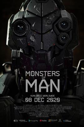 人造怪物/人造怪物 MONSTERS of MAN