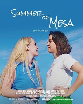 梅萨的夏天