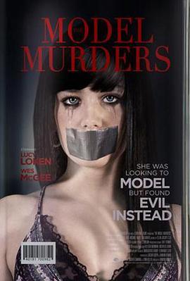 绑架女模特