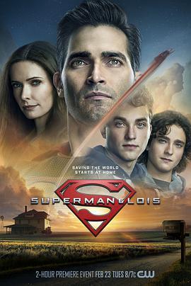 超人和露易斯超人和露易斯第1季