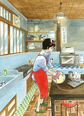 舞伎家的料理人(动画片)