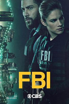 联邦调查局第三季/联邦调查局第3季