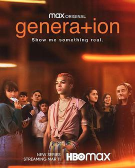 世代第一季/世代
