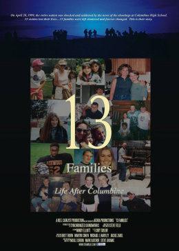 十三个家庭