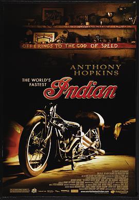 说电影《世上最快的印第安摩托》