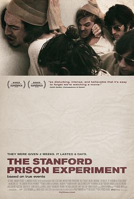 说电影《斯坦福监狱实验》