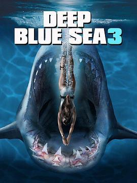 说电影《深海狂鲨3》
