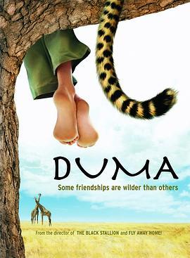 说电影《杜玛》