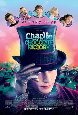 说电影《查理和巧克力工厂》