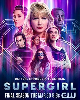 超级少女第六季/超级少女 第六季 Supergirl Season 6