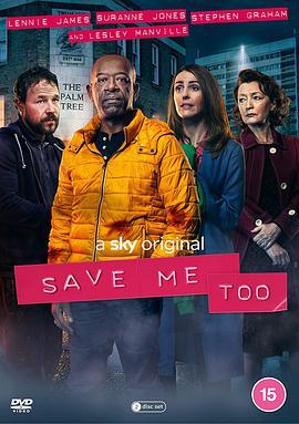 救我第二季/救我第2季