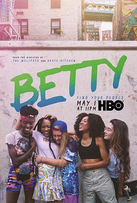 贝蒂/贝蒂第二季BettySeason2/贝蒂第2季