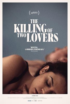 杀死两个恋人2020