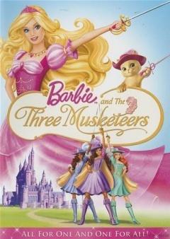 芭比与三剑客