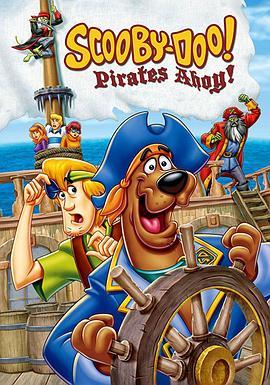史酷比:加勒比海盗/史酷比海盗来了
