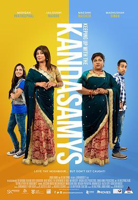 坎达萨米一家疯狂之旅/坎达萨米一家:疯狂之旅/坎达萨米一家:疯狂之旅 Trippin' with the Kandasamys