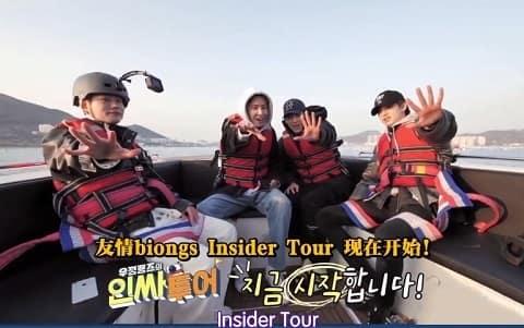 Insder Tour2