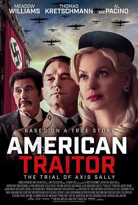美国叛徒:轴心莎莉的审判/轴心莎莉