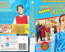 人人都恨克里斯第二季