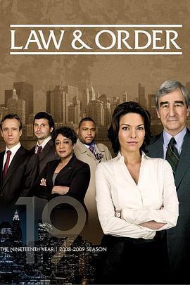 法律与秩序第19季/法律与秩序第十九季