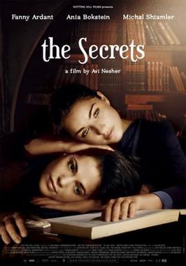 秘密2007
