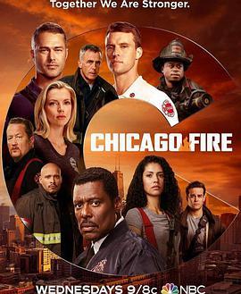 芝加哥烈焰第九季/芝加哥烈焰第9季