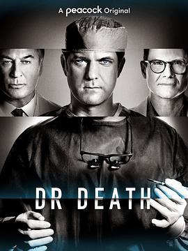 死亡医师/死亡医师第一季