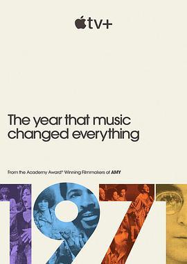 1971音乐改变世界的一年(纪录片)