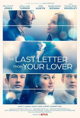 你爱人的最后来信/爱人的最后一封情书
