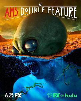 美国恐怖故事:双面 第十季 American Horror Story: Double Feature Season 10