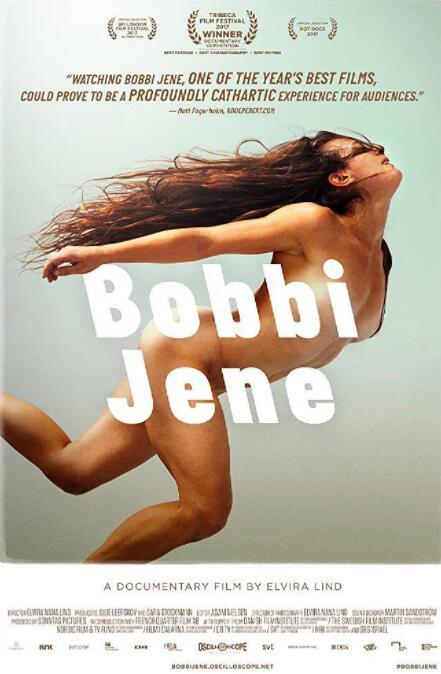 芭比·珍妮